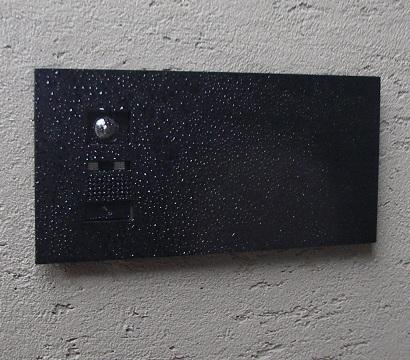 20120609nameplate