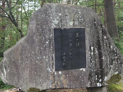 Fukadakyuya