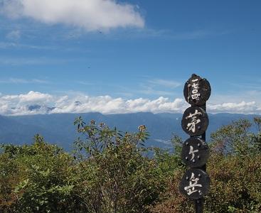 Kayagatake101