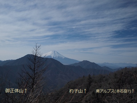 Imakurayamamtfuji2