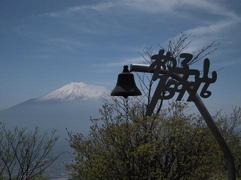 Mtfuji_fromshakushiyama