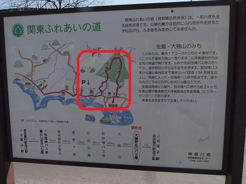 Okusuyamacourseguide